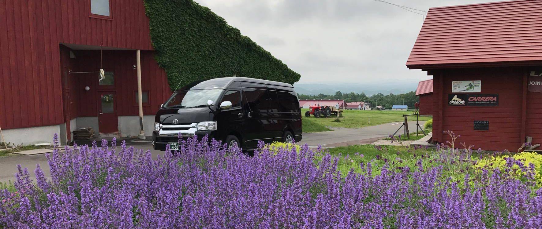 Lavender and van